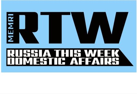 Russia This Week – November 17, 2017